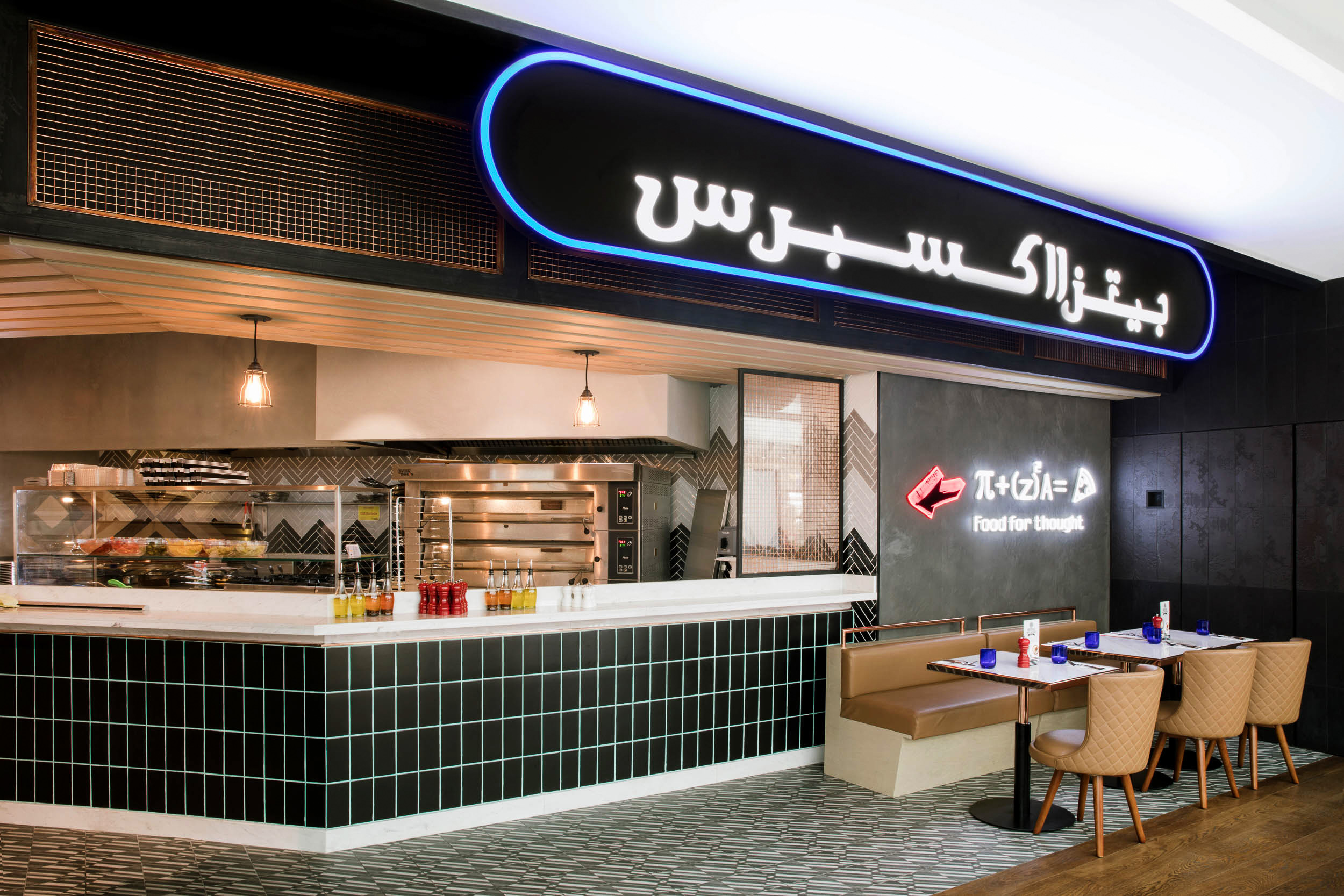 PizzaExpress-Home Decor Dubai