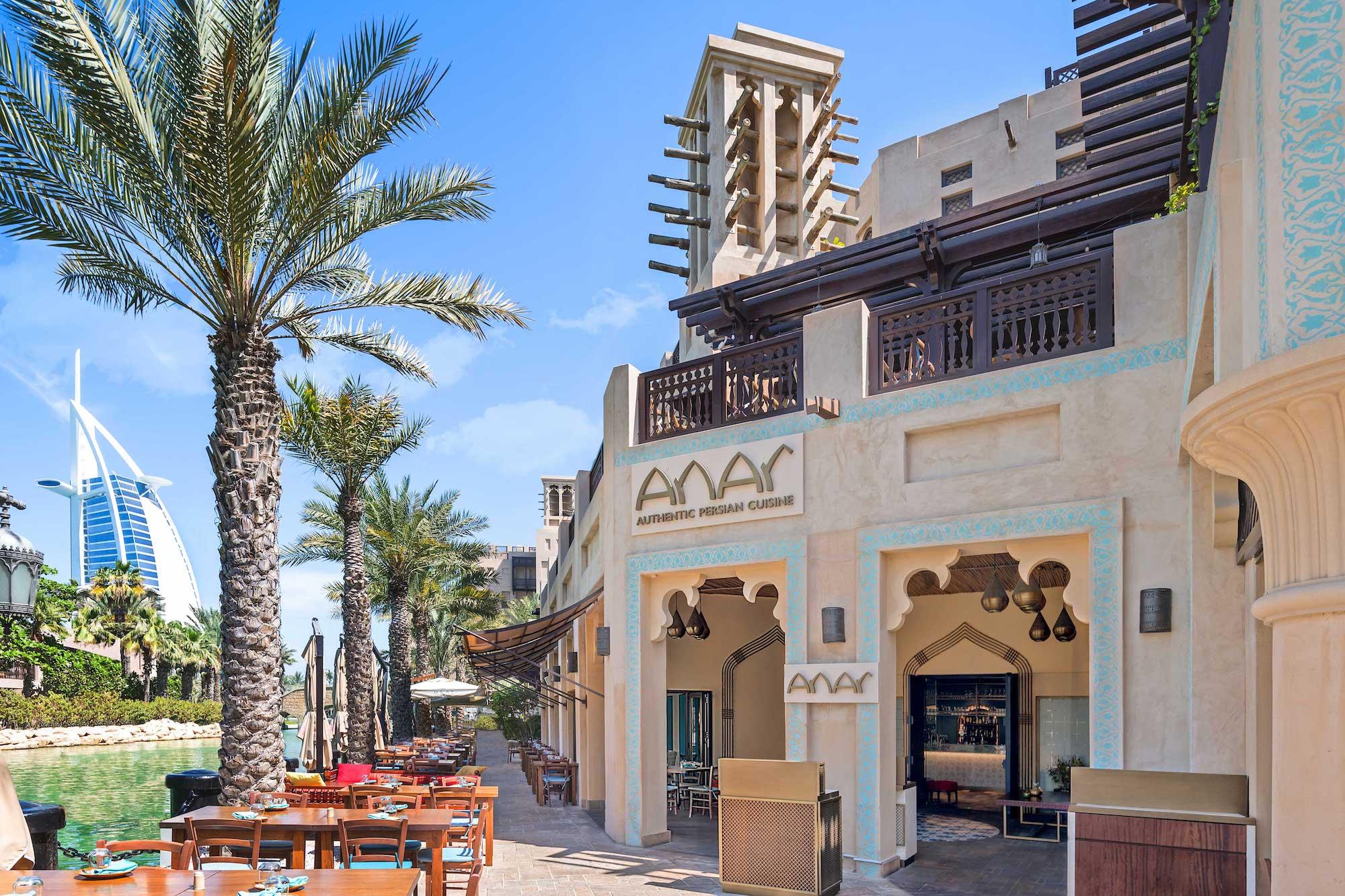 Anar-Interior Design Dubai