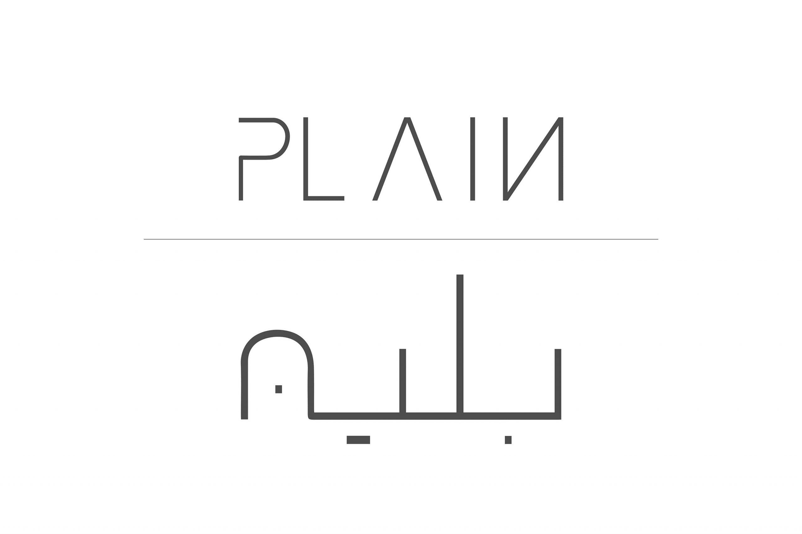 Plain-Interior Design Dubai