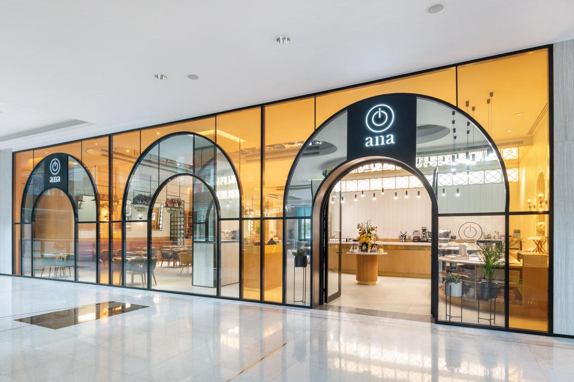 Ana-Interior Design Dubai