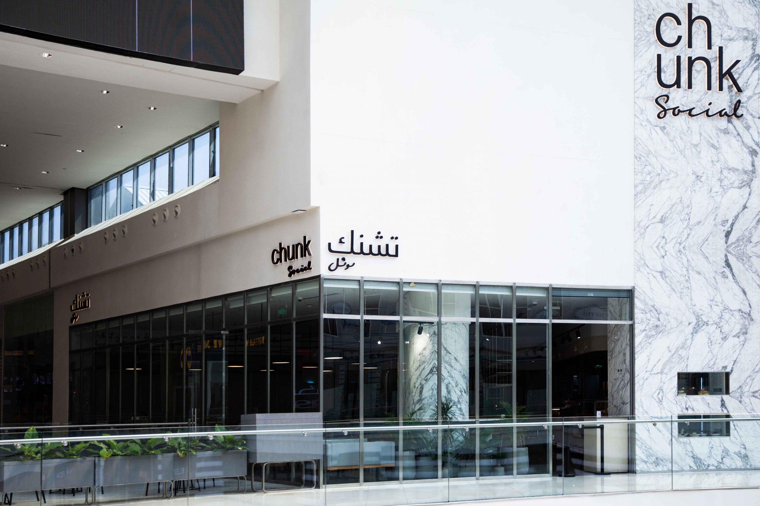 ChunkSocial-Home Decor Dubai