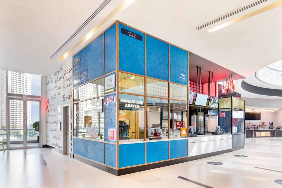 Filful-Interior Design Company Dubai