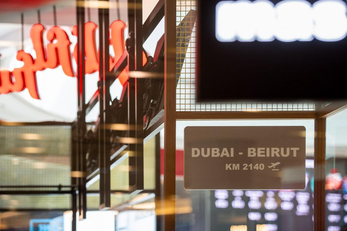 Filful-Interior Design UAE