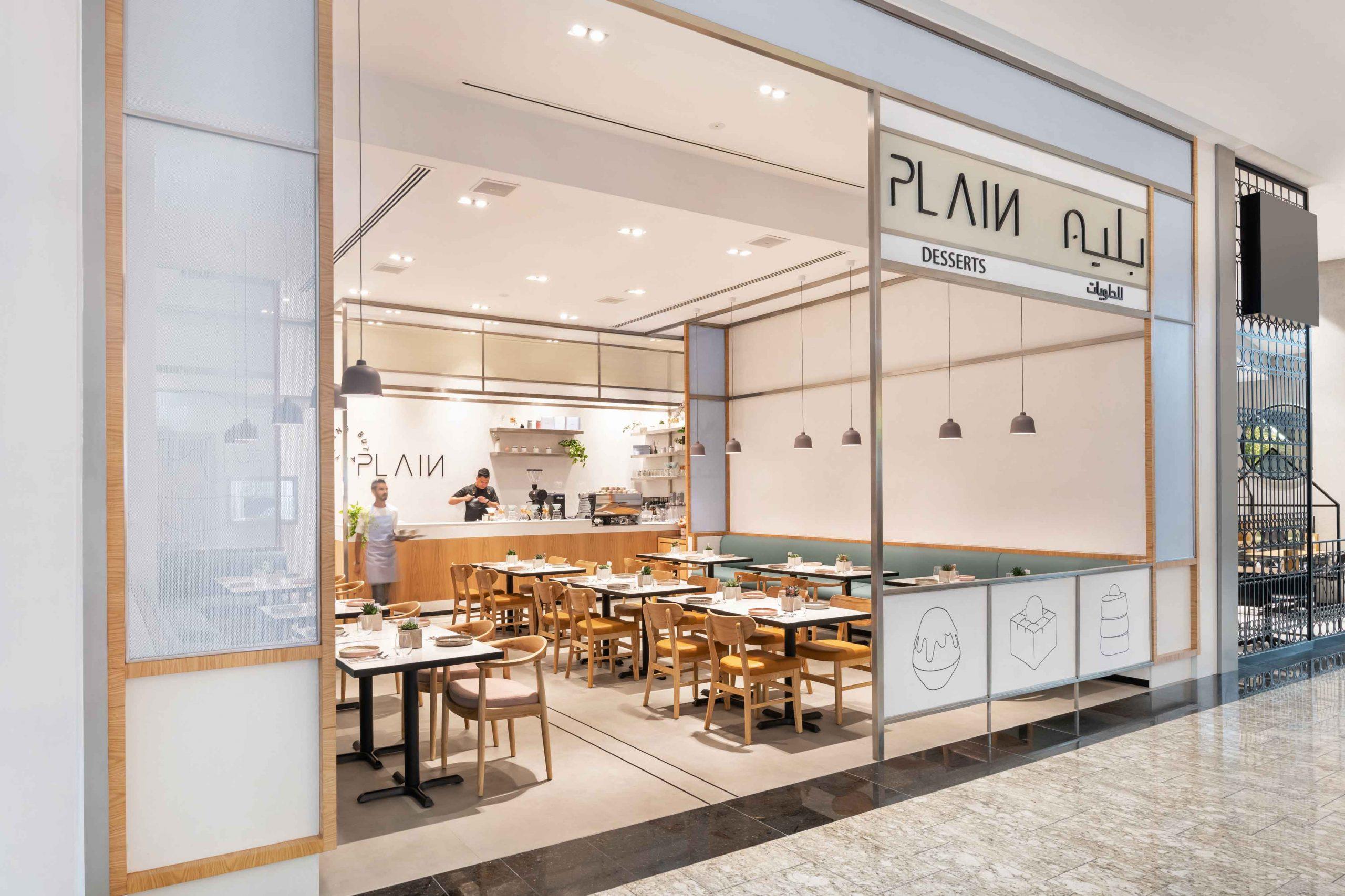 Plain-Home Decor Dubai