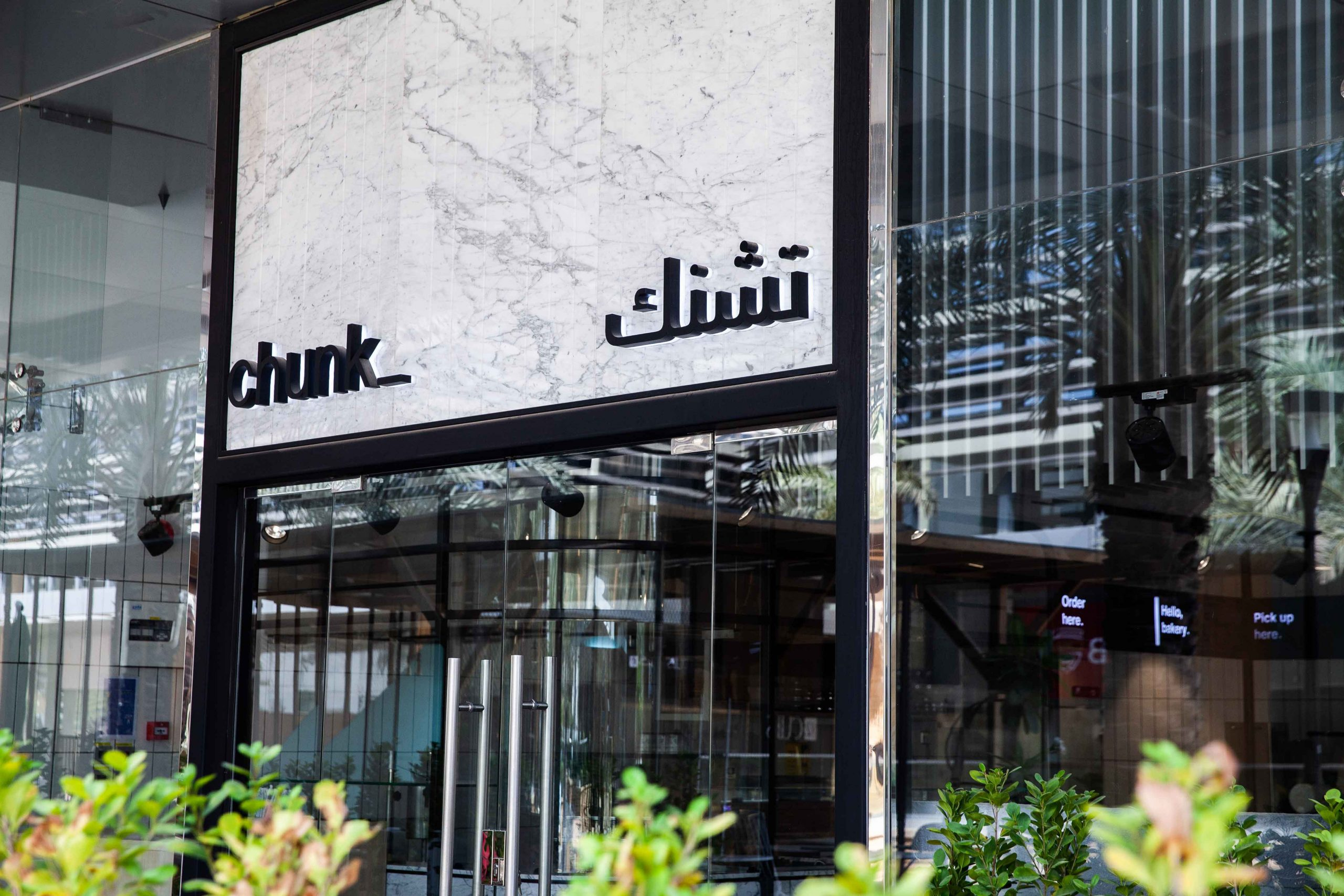 ChunkDQ-Interior Design Company UAE